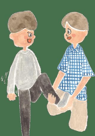 三丘温泉指定居宅介護支援事業所